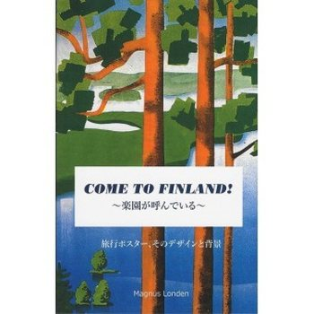 Come To Finland ~楽園が呼んでいる~-pokkari, JAP